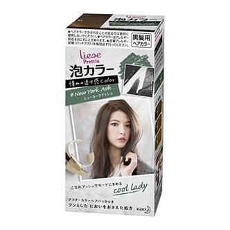 【日本直邮】KAO花王 18年新款 LIESE PRETTIA 泡沫染发剂 #美国灰棕色 单組入