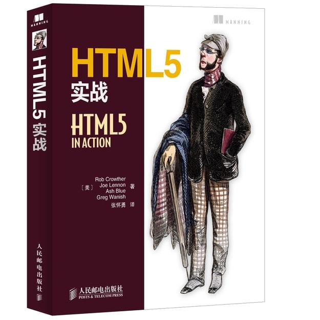商品详情 - HTML5实战 - image  0