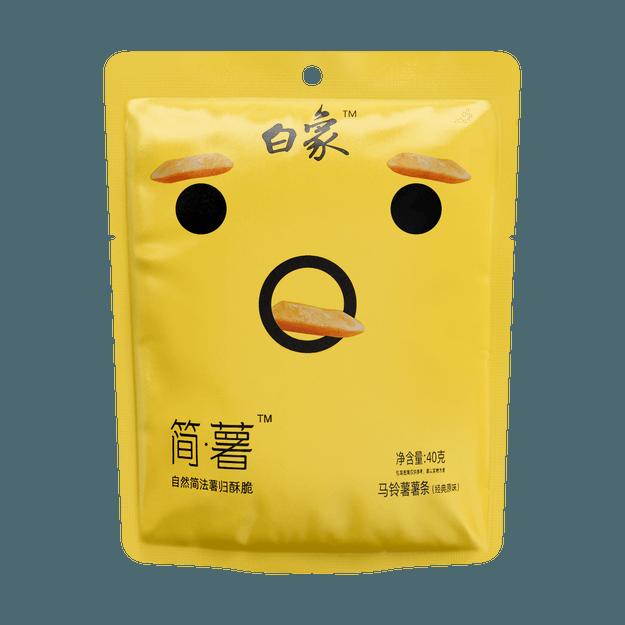 商品详情 - 白象牌 简薯薯条 原味 40g - image  0