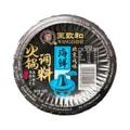 王致和 北京风味火锅调料-海鲜味 160G