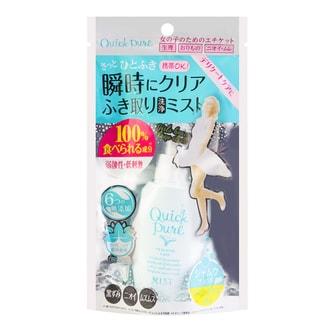 日本QUICK PURE 女士私处护理清洁喷雾  温和无刺激 60ml