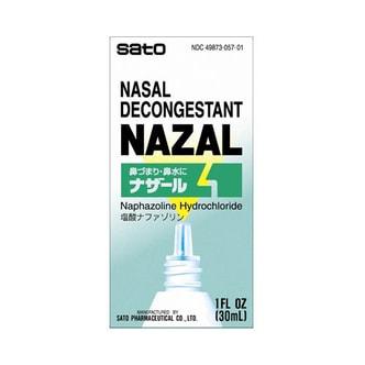 日本SATO佐藤 NAZAL 鼻炎喷剂 鼻宁喷雾 30ml
