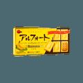 日本波路梦 Alfort香蕉口味迷你巧克力饼干 12片 55g