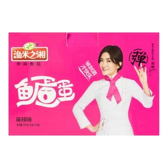 Yu Mi Zhi Xiang Fish Eggs MALA Flavor 20g