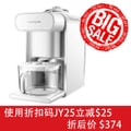 Multi-Functional Intelligent Automatically Soy Milk Nut Milk Coffee Maker, DJ10U-K61, White