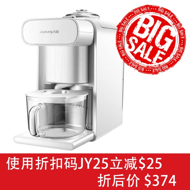 Product Detail - Multi-Functional Intelligent Automatically Soy Milk Nut Milk Coffee Maker, DJ10U-K61, White - image  0