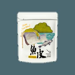 【新品首发】澎湖伯 风味鱼皮 咸蛋黄味 70g 台湾好滋味