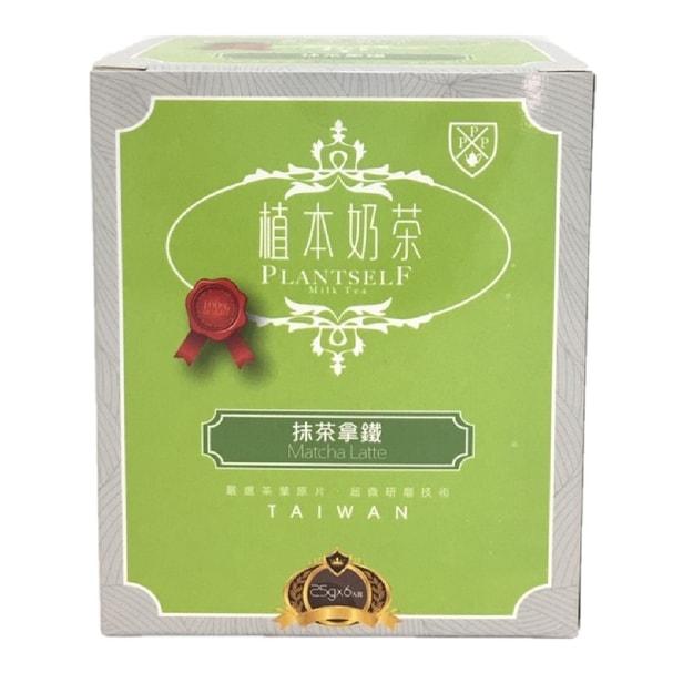 商品详情 - [台湾直邮] 啡堡 植本奶茶 抺茶拿铁 25g x 6袋入 - image  0