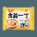 NISSIN Demae Ramen Noodle with Soup Base XO Sauve Seafood Flavor 100g