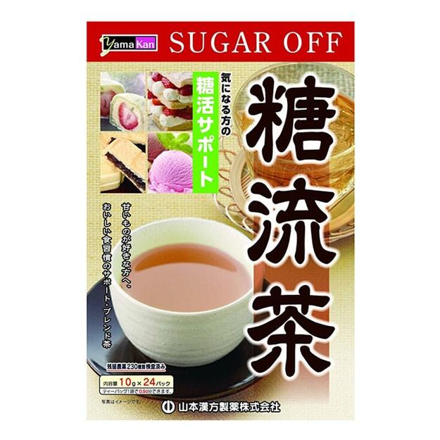 商品详情 - 【日本直邮 】山本汉方 保健食品饮料茶 糖流茶 10gx24包 - image  0