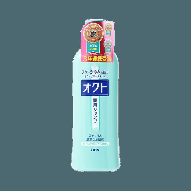 商品详情 - LION 狮王||防头屑止痒药用洗发乳||320ml - image  0