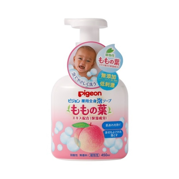 Product Detail - PIGEON Babay Peach Leaf Moist Body Soap 450ml - image 0
