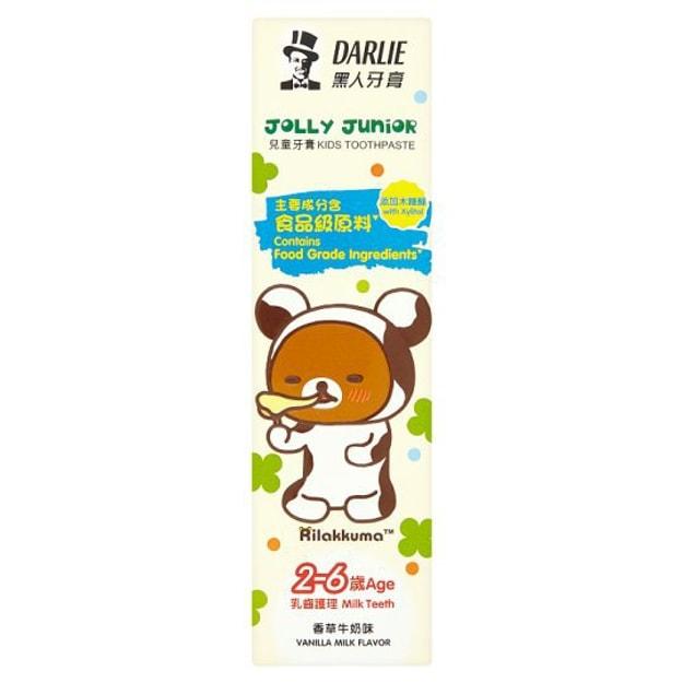 商品详情 - 【马来西亚直邮】 中国 DARLIE 黑人牙膏 拉拉熊儿童牙膏 香草牛奶味 60g - image  0