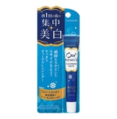 SUNSTAR ORA2 Premium Whitening and Cleaning Mint Toothpaste 17g COSME No.1