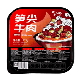 INVISIBLE MOUNTAIN Mini version of rice (bamboo tip beef) 278g