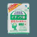KOBAYASHI 小林制药  银杏叶营养辅助片  90粒