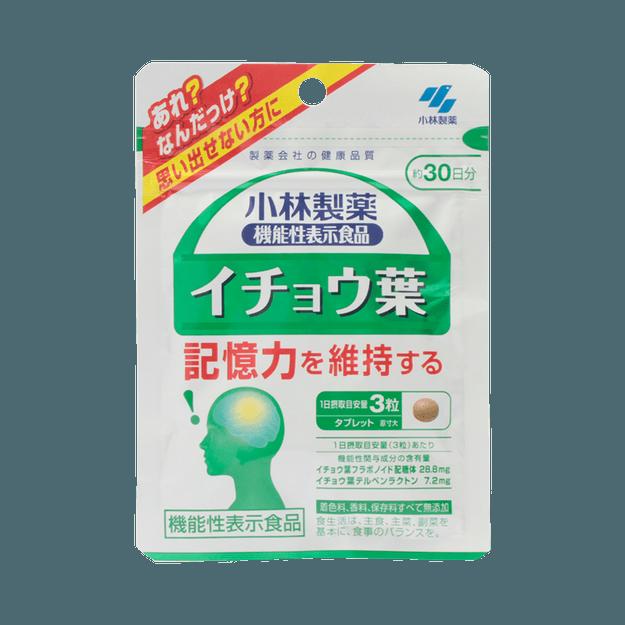 商品详情 - KOBAYASHI 小林制药  银杏叶营养辅助片  90粒 - image  0