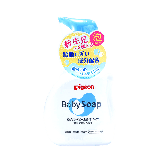 Product Detail - PIGEON Baby Body Wash 500ml - image 0