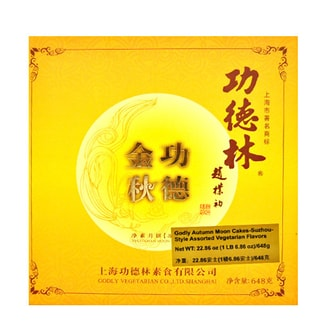GODLY Golden 8pcs Mooncake Gift Box (Mixed Nut Rose Sesame, Ulva Clathrata)