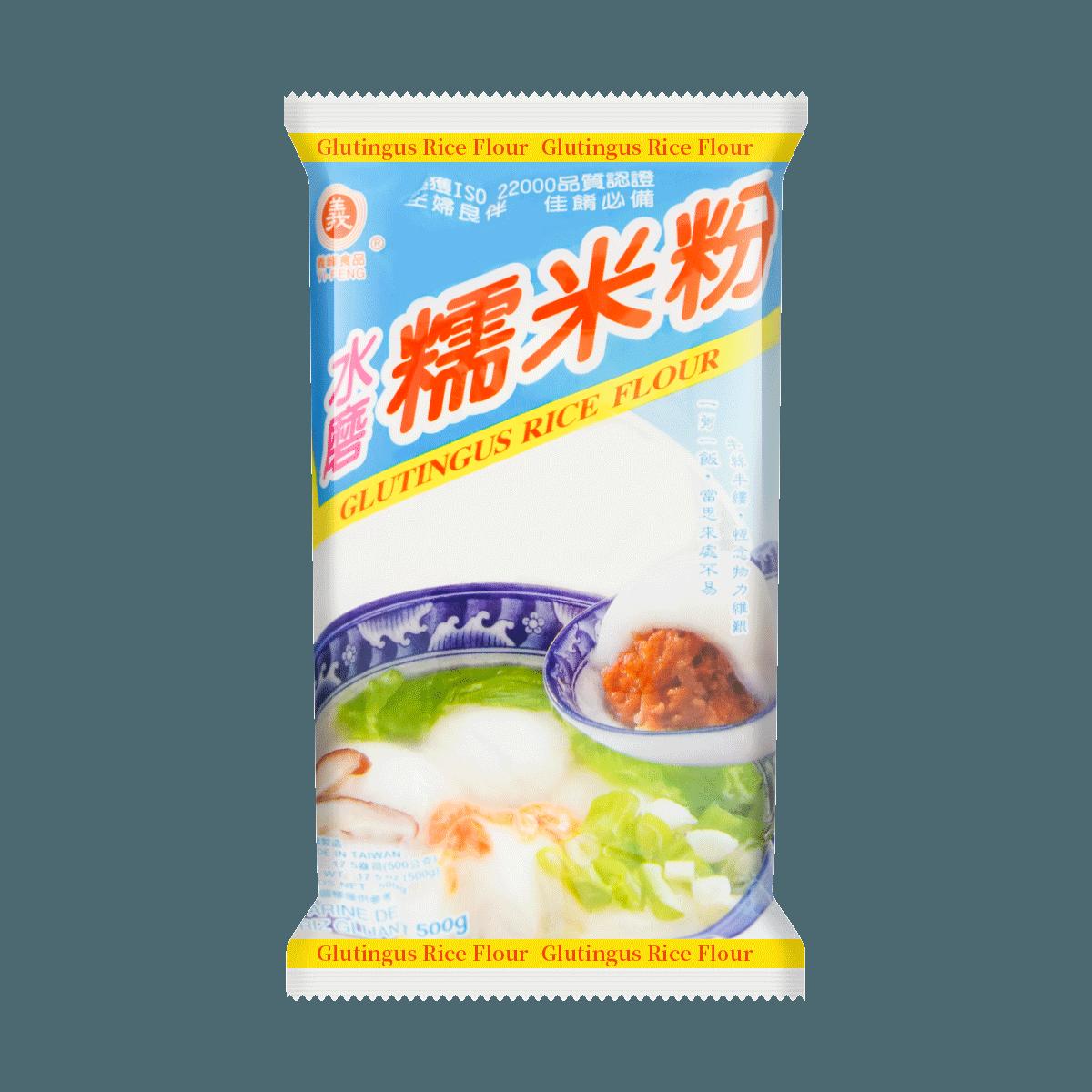 Yamibuy.com:Customer reviews:YI FENG Gletingus Rice Flour 500g