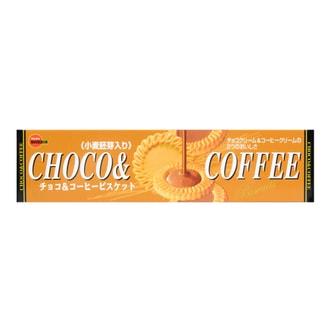 日本BOURBON波路梦 小麦胚芽咖啡巧克力饼干 103g