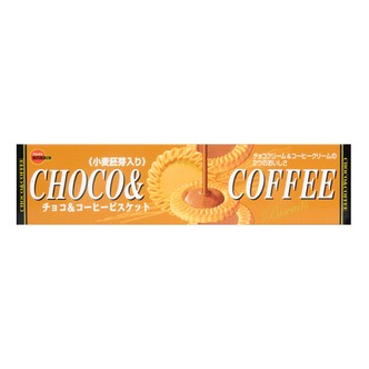 BOURBON Choco and Coffee Wheat Cookie 103g