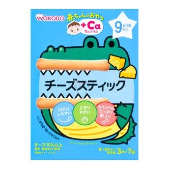 日本WAKODO牛乳屋 美味乳酪烤芝士饼干棒 21枝入 9M+ (含有丰富的钙)