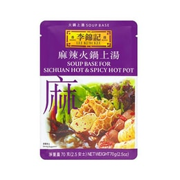 LEE KUM KEE Soup Base For Sichuan Hot & Spicy Hot Pot 70g