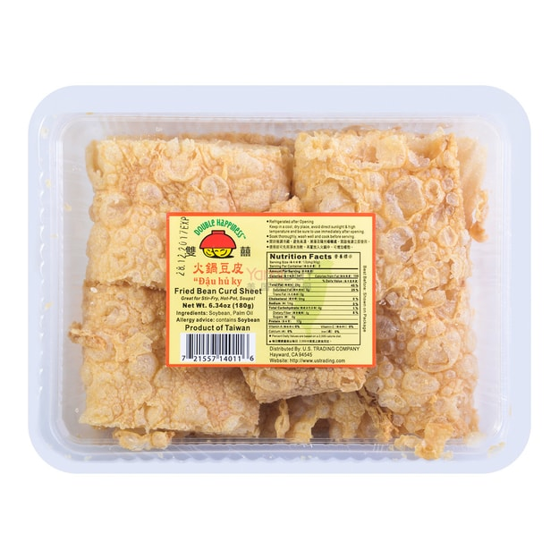 Product Detail - SHUANGXI Fried Bean Curd Sheet 180g - image 0