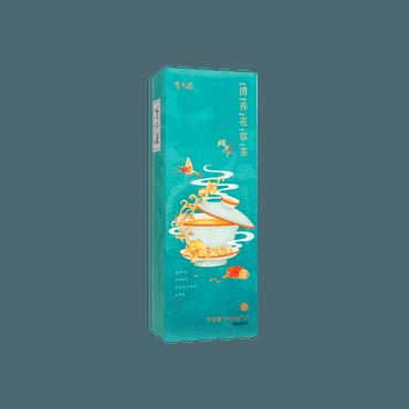 李子柒 逍遥草本茶养花茶组合生茶赤小豆薏米玫瑰菊花茶包 90g