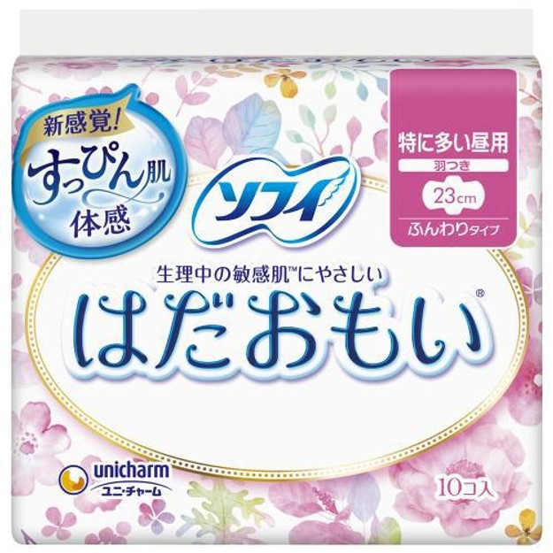 Product Detail - UNICHARM SOFY HADAOMOI Sanitary Napkins With Wings 23cm 10pcs - image 0