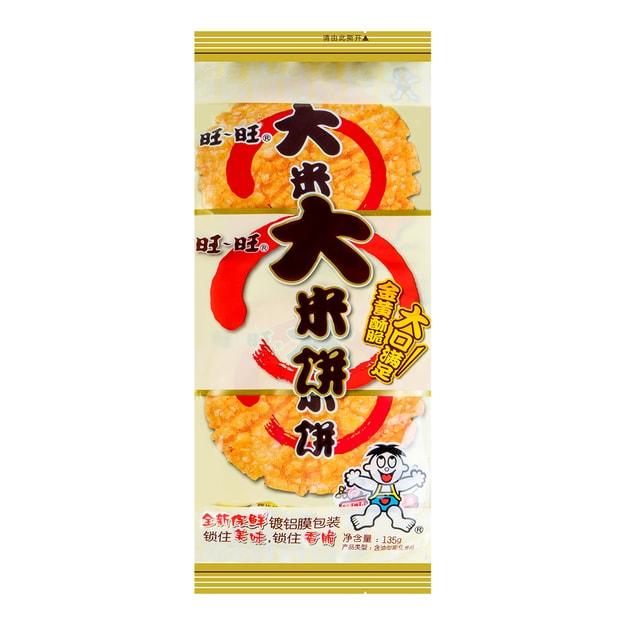 商品详情 - 台湾旺旺 大米饼 135g   - image  0