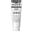 【日本直邮】SHISEIDO资生堂 洗面奶洁面乳面部清洁 吾诺UNO 黑色130g
