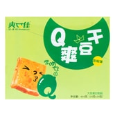 Shuangkoujia Q Dried Bean Curd Pickled Pepper Flavor 400g