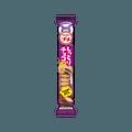 日本BOURBON波路梦 迷你巧克力软曲奇 57g