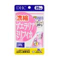 【日本直邮】日本DHC 超浓缩葛根丰胸丸 60粒 20日份