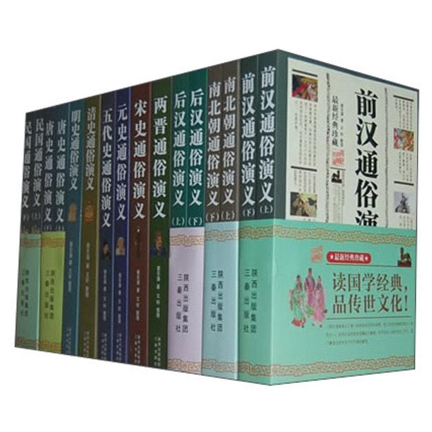 商品详情 - 中国历代通俗演义 - image  0