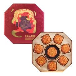 HONG KONG MEI-XIM Big Dipper with Autumn Moon Mooncake combo Gift Box 8 pieces