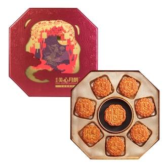 【现售】香港美心 七星伴明月月饼 8枚入 1350g