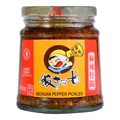 FSG Pickled Mixed Vegetable 280g