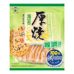 WANTWANT Hot Kid Shelly Senbei Seaweed Flavor 350g