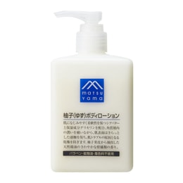 MATSUYAMA Oil Moisturizing Body Lotion 300ml