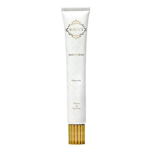 Product Detail - JAPAN HACCI honey handcream Happening 25g - image 0