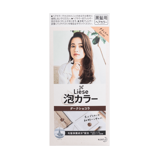 Product Detail - LIESE PRETTIA Bubble Hair Dye Dark Chocolate 1set @Cosme Award No.1 - image  0