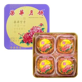 香港荣华 蛋黄白莲蓉月饼 铁盒装 4枚入 740g