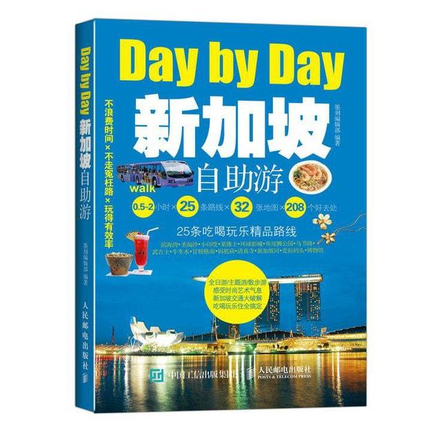 商品详情 - 新加坡自助游 - image  0