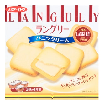 LANGULY Vanilla Cream Mixed Sandwich Cookie 4Packs 129.6g