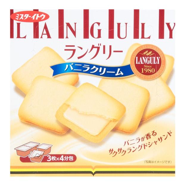 商品详情 - 日本LANGULY 香草奶油三明治夹心饼干 4包入 129.6g - image  0