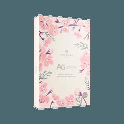 日本COCOCHI AG抗糖修复面膜 粉色樱花限定 5枚入