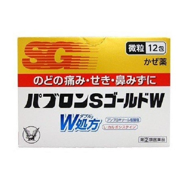 Product Detail - TAISHO PHARMACEUTICAL Pabron S Gold W 12pcs - image 0